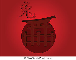 traditional japanese gate with hieroglyph meaning rabbit