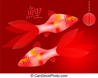 two vector koi carps with hieroglyph meaning koi