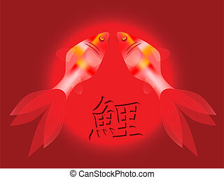 two vector koi carps with hieroglyph meaning koi on red background in japan style