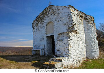 Medieval chapel on the Pchelina dam, Bulgaria