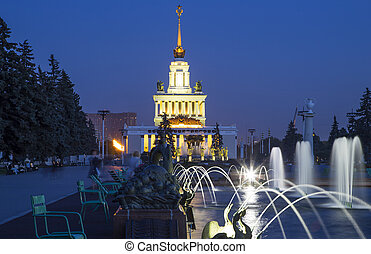 Fountain Stone Flower at VDNKh in Moscow. VDNKh (called also...