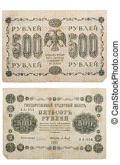 RUSSIA - CIRCA 1918 a banknote of 500 rubles - object on...