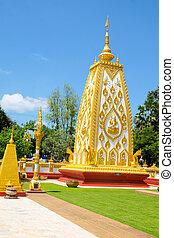 Wat Phra That Nong Bua : Ubon Ratchathani Thailand
