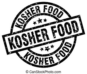 kosher food round grunge black stamp