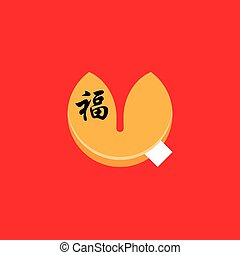 """Fortune cookie and Chinese alphabet """"fu"""" meaning luck on red background, flat design vector"""