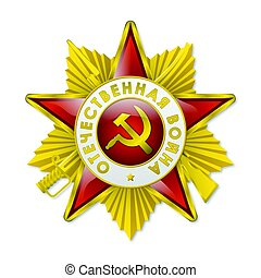 The gold order of the Patriotic War