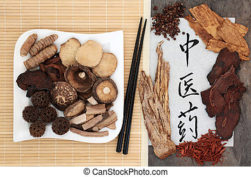 Chinese Herbal Meidicne - Chinese herbal medicine selection...