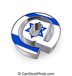 AT National - Israel - silver shiny chrome @-symbol on white...