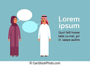 Muslim Couple People Talking Chat Communication Social Network Man and Woman Traditional Clothes Arabic