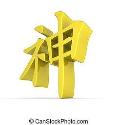 Simbolo,  -, giallo, cinese, spirito