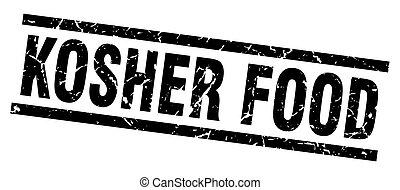 square grunge black kosher food stamp