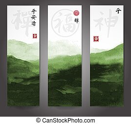 Banners with oriental mountain landscape hand drawn with...