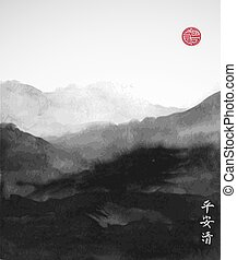 Oriental mountain landscape hand drawn with ink. Traditional...