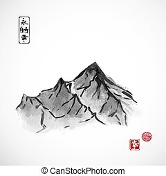 Mountains hand drawn with ink. Contains hieroglyphs -...