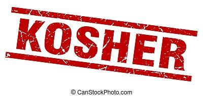 square grunge red kosher stamp