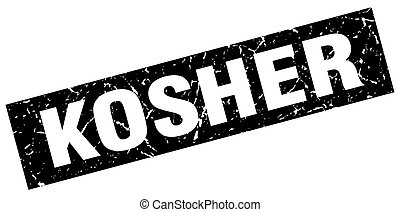 square grunge black kosher stamp