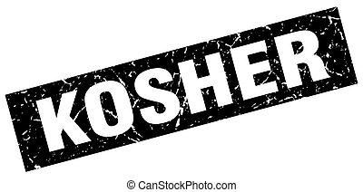 square grunge black kosher stamp