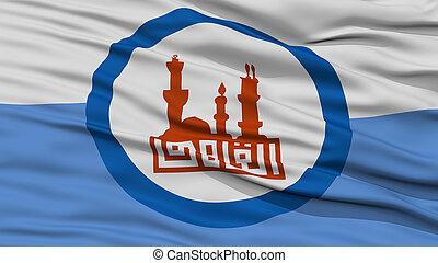 Closeup Cairo City Flag, Egypt - Closeup Cairo City Flag,...