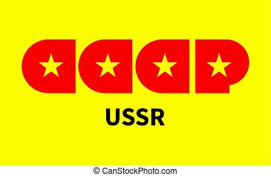 Cyrillic letters USSR - Lettering red cyrillic letters USSR....