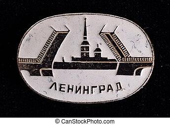 USSR - Memory symbol Leningrad