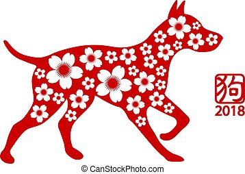 Chinese New Year Dog Red with Floral Pattern Illustration