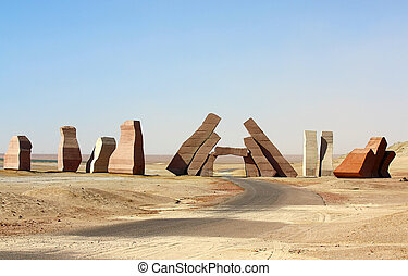 stones in the desert - Entrance in national park of Ras...
