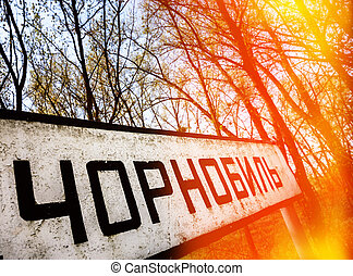 Chernobyl Exclusion Zone near Chernobyl nuclear power plant...