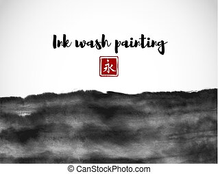 Abstract black ink wash painting in East Asian style on white background. Grunge texture. Contains hieroglyph - eternity.