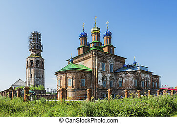 Transfiguration Cathedral and Cathedral bell tower -...