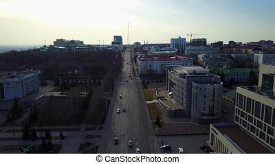 The cultural center of Ufa city. Aerial view - Ufa - the...