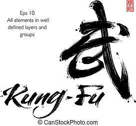 Kung Fu Lettering and Chinese Calligraphic Sumbol - Vector...