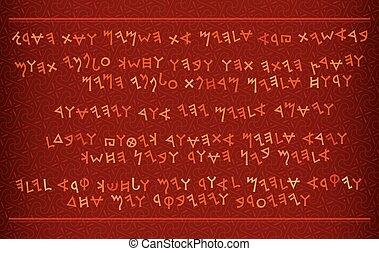 A fragment of Phœnician manuscript (Antique purple) - A...