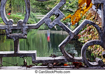 Looking Through Chinese Window Reflection Garden of the...