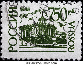 Pashkov House - RUSSIA - CIRCA 1995: A stamp printed in...
