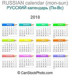 2018 Crayons Calendar Russian Version Monday to Sunday -...