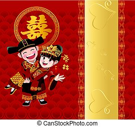 Traditional Chinese Couple Wedding Card Design