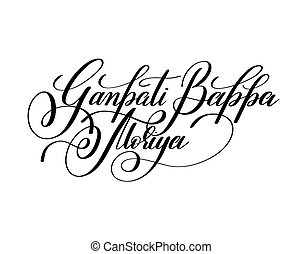 ganpati bappa moriya hand lettering celebration quote to...