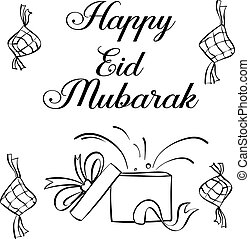 Happy Eid Mubarak hand draw