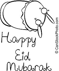 Happy Eid Mubarak card style