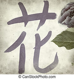 textured old paper background with Japanese or Chinese...