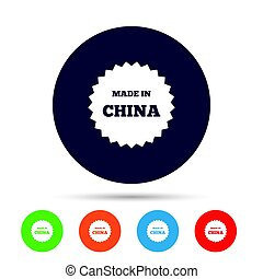 Made in China icon. Export production symbol.