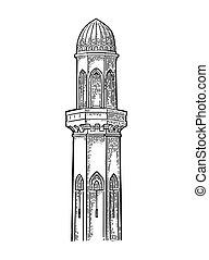 Minaret. Vector black vintage engraving illustration...