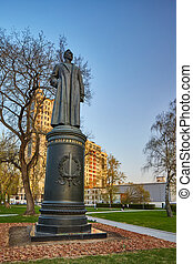 Moscow - 10.04.2017: Muzeon cultural park in Moscow, spring...
