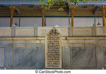 Burial Bahouddin Naqshbandi in the form of a crypt above...
