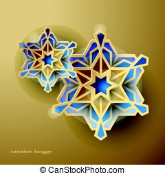 Geometric Art Islamic Design Background