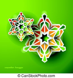 Geometric Art Islamic Design Greeting