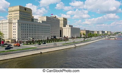 View of Frunzenskaya embankment and Ministry of Defence of...