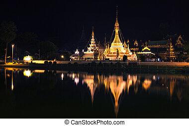wat chong kum mae hong sorn province northern of thailand...