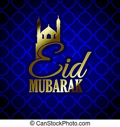 Eid mubarark background with decorative type 2205 - Eid...