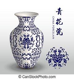 Navy blue China porcelain vase curve vine leaf flower